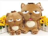 批发主君的太阳丁家猫公仔 大懒猫大脸猫Dinga猫玩具 一件代发