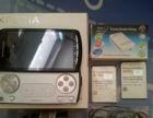 索尼游戏安卓全新R800i黑色港版全套包装新手机 有需要