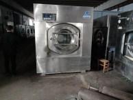安国出售二手航星水洗机二手海狮100公斤干洗机