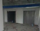 出租厦门海沧新阳全新标准厂房(办公楼)3000平
