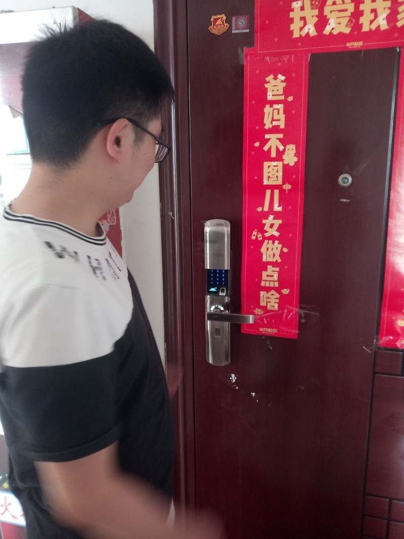 长江之歌小区开锁换锁芯,长江之歌安装指纹锁,2580000