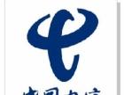中国电信50M光纤独享二年仅需1440元