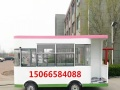 美食车快餐车早餐车厂家定制直销各种移动房车