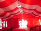 高山篷房常年出租出售大型啤酒节婚礼庆典巡回车展大型篷房