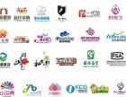 临沂标志设计logo商标vi设计临沂广告设计公司