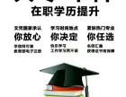 新春钜惠报一学二学高考日语考研日语送电脑办公