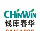 2016年浙江理工大学成人高等学历招生简章