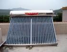 蜀山区太阳能(移机安装)维修太阳能-更换三通-换水管