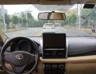 丰田 威驰 2014款 1.3 手动 超值版