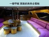 上海游艇出租,18人游艇4800元起,上海游艇出租到乐航