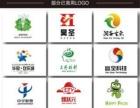 专业广告设计、标志设计、画册设计、VI系统设计