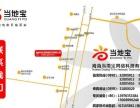 三亚本地淘宝店铺代运营培训网店设计策划入门基础课程