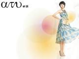 杭州她图夏装 一手货源女装批发 她图连衣裙 她图图片 女装批发