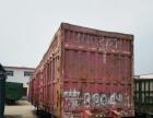 平板厢式货车