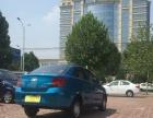 雪佛兰 赛欧-三厢 2013款 1.2 手动 SX幸福型