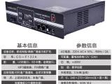 宁夏调频广播村村响设备专业公司--河南隽声无线广播