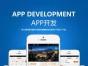 如何为企业开发一款好的app软件,郑州app开发讲解