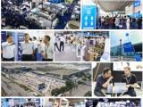 第四届中国电子制造自动化 资源展