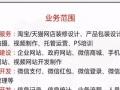 柳州专业LOGO设计商标申请注册公司注册记账