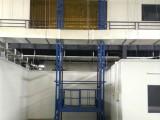 廠家直銷導軌式簡易廠房倉庫雙軌液壓升降貨梯定制
