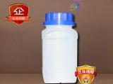 丙酸倍氯0米松原厂生产 厂家价格