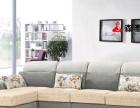 布艺沙发批发 客厅沙发 欧式沙发 他莱免洗沙发