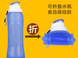 户外折叠杯旅行水壶便携式硅胶饮水瓶伸缩水