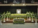 鄭州遺體守靈告別火化服務