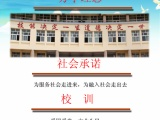 云南新兴职业学院招生费用招生办 号码