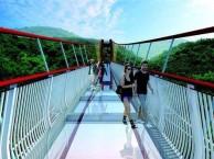 常州龙凤谷玻璃桥邀你来战