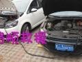 北京汽车救援,北京道路救援