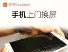 邯郸专业安卓苹果全型号手机维修 原厂品质,售后质保