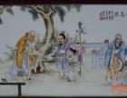 北京珠山八友瓷板画想要拍卖去哪里