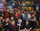 上海-国际知名英语品牌培训中心转让 急!