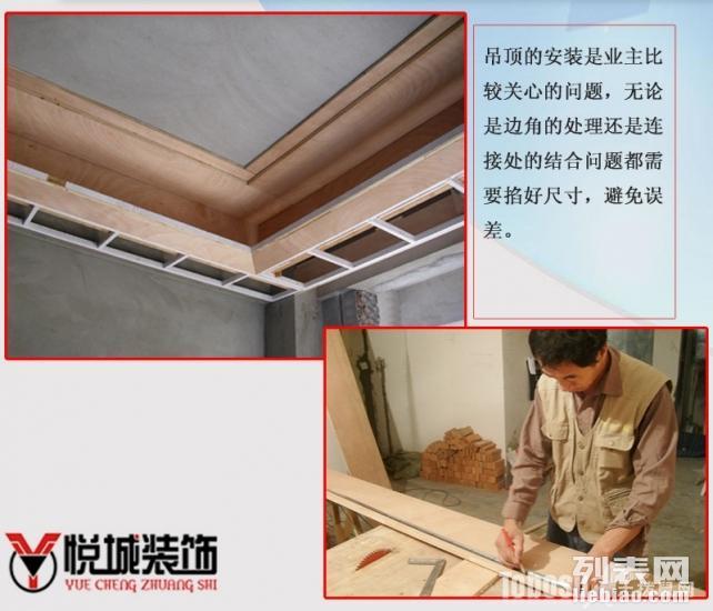 芜湖木工,装修师傅