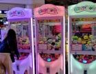 2017新款娃娃机英伦风娃娃机电话亭娃娃机工厂供应