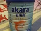 爱瑞嘉3段奶粉