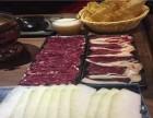 上海今牛座鲜牛火锅好不好,要多少钱加盟?
