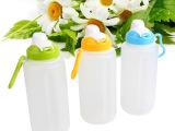 韩版创意儿童带扣 户外旅行便携水杯式水壶