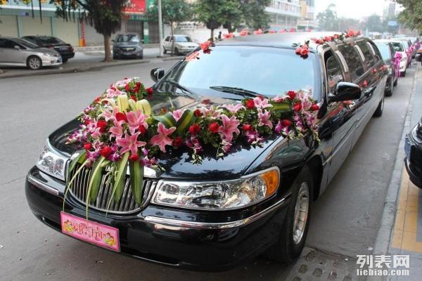 婚车直供-皇家特价婚庆1680-简约婚庆2880高档3680