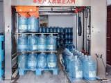 福州十八重溪免费试喝两桶,充值送饮水机,送水快