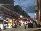 安江隆平国际商贸城潮流街 酒楼餐饮 商业街卖场