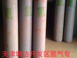 天津塘沽氧气乙炔氩气供应站