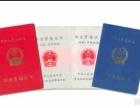 深圳电焊工证考试培训哪里报名