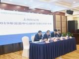上海企业宣传片拍摄制作 精美制作宣传片