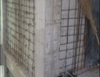 唐山专业梁加固 柱子加固施工/地基下沉注浆基础加固公司
