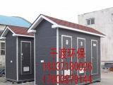 供应华中地区环保生态厕所价格、环保移动厕所报价、移动公厕厂家