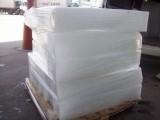 天津冰块批发 大块冰 降温冰 食用冰块 干冰 奶茶冰粒 配送
