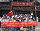 企业党员团建,武汉周边哪里适合红色教育拓展,党员去哪拓展好