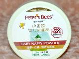 彼特的蜜蜂小蜜蜂婴儿尿湿粉140g  润